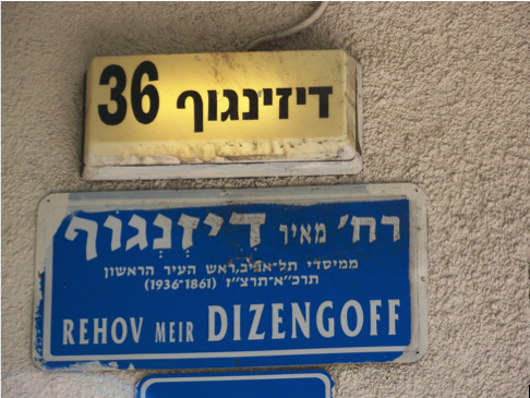 Old and New Versions of Street Signs